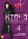 Kyoko Karasuma - Inspecteur à Asakusa (manga) volume / tome 4
