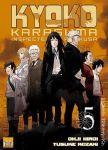 Kyoko Karasuma - Inspecteur à Asakusa (manga) volume / tome 5