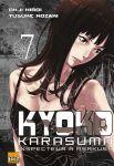 Kyoko Karasuma - Inspecteur à Asakusa (manga) volume / tome 7