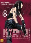Kyoko Karasuma - Inspecteur à Asakusa #8