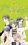 La Corde d'or (manga) volume / tome 2