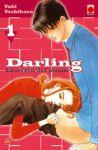 La recette de l'amour (manga) volume / tome 1