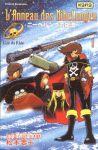 L'Anneau des Nibelungen (manga) volume / tome 1