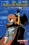 L'Anneau des Nibelungen (manga) volume / tome 2