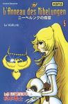 L'Anneau des Nibelungen (manga) volume / tome 5
