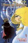 L'Anneau des Nibelungen (manga) volume / tome 7