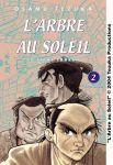 L'arbre au soleil (manga) volume / tome 2