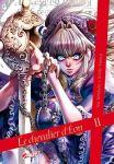 Le chevalier d'Eon (manga) volume / tome 2