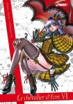 Le chevalier d'Eon (manga) volume / tome 6