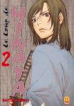 Le Loup d'Hinata (manga) volume / tome 2
