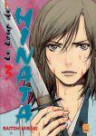 Le Loup d'Hinata (manga) volume / tome 3