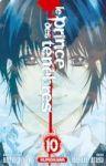 Le Prince des Ténèbres (manga) volume / tome 10