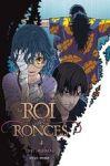 Le Roi des Ronces N&B (manga) volume / tome 4
