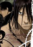Le Roi des Ronces (manga) volume / tome 5