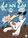 Le Roi Leo (manga) volume / tome 2