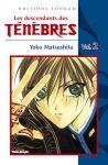 Les Descendants des Ténèbres (manga) volume / tome 2