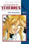 Les Descendants des Ténèbres (manga) volume / tome 4