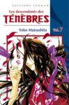 Les Descendants des Ténèbres (manga) volume / tome 7