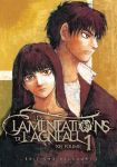 Les Lamentation de l'Agneau (manga) volume / tome 1