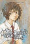 Les Lamentation de l'Agneau (manga) volume / tome 6