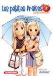 Les petites fraises (manga) volume / tome 2
