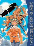 L'escadrille des nuages (manga) volume / tome 1
