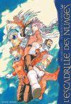 L'escadrille des nuages (manga) volume / tome 3