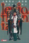 Leviathan (manga) volume / tome 12