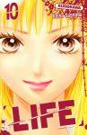 Life (manga) volume / tome 10