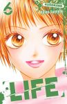 Life (manga) volume / tome 6