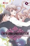 L'infirmerie après les cours (manga) volume / tome 1
