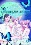 L'infirmerie après les cours (manga) volume / tome 2