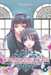 L'infirmerie après les cours (manga) volume / tome 7