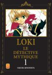 Loki le détective mythique (manga) volume / tome 1