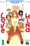 Love Hina (manga) volume / tome 1
