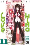 Love Hina (manga) volume / tome 11