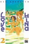 Love Hina (manga) volume / tome 2