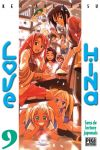 Love Hina (manga) volume / tome 9