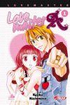 Love Master A (manga) volume / tome 1
