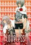 Loveless (manga) volume / tome 6
