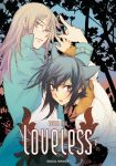 Loveless (manga) volume / tome 8