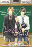 Lovely Teachers (manga) volume / tome 1