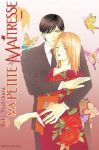 Ma Petite Maîtresse (manga) volume / tome 1