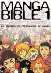 Manga Bible (manga) volume / tome 1