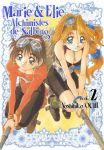 Marie & Elie - Alchimistes de Salburg (manga) volume / tome 2