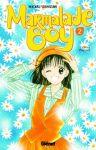 Marmalade Boy (manga) volume / tome 2