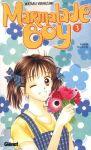 Marmalade Boy (manga) volume / tome 3