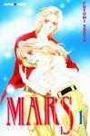 Mars (manga) volume / tome 1