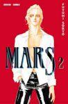 Mars (manga) volume / tome 2