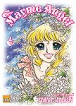 Mayme Angel (manga) volume / tome 4